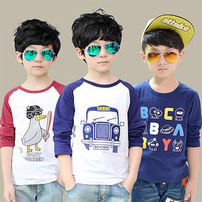 北辰宝贝 男童纯棉长袖圆领T恤 多款可选 25元包邮