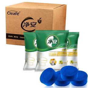 Cleafe 净安 马桶清洁剂 蓝泡泡 50g*20粒*5件 49.5元(99.5-50)
