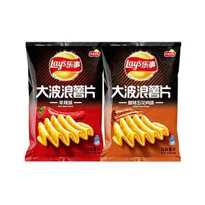 秒杀预告# 乐事 大波浪薯片70g 1元包邮(限量1000件)
