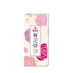 中秋好礼# 稻香村 玫瑰鲜花饼礼盒 450g 19.9元包邮(29.9-10券)