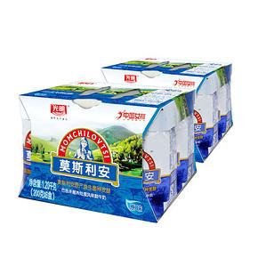 光明 莫斯利安 巴氏酸牛奶 钻石包 200g*6盒*2件 39.9元