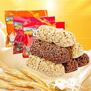 前5分钟# 马来西亚 代可可脂燕麦巧克力468g*3包 19.8元包邮(29.8-10)