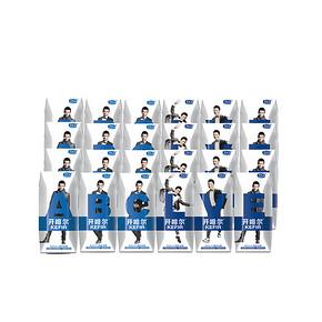 君乐宝 开啡尔常温酸奶 电商量贩装 200g*24盒 72.9元