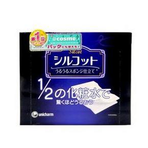 Unicharm 尤妮佳 超级省水化妆棉 40枚*5  109元包邮(5件5折)