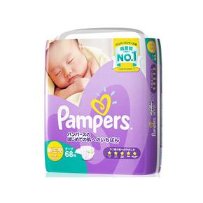 日本进口 pampers 帮宝适 紫帮 特级棉柔纸尿裤 NB68片 74.5元(66+8.5)
