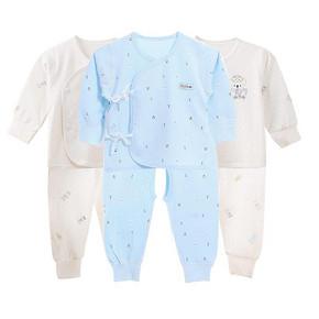 圆梦宝 婴儿 纯棉长袖内衣套装 19元包邮(49-30券)