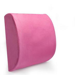 腰椎减压# 乐兜 记忆棉护腰保健靠垫 9.9元包邮(14.9-5券)