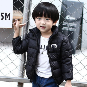 丹拉迪 韩版儿童加厚短款棉服 39元(59-20券)