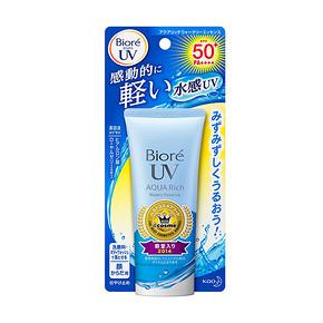 人气防晒# 日本碧柔  SPF50+清爽防晒乳 50g  48元
