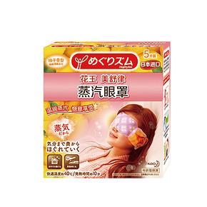 护眼小卫士# 花王 柚子香型蒸汽眼罩 5片*2件 32元(买2免1)