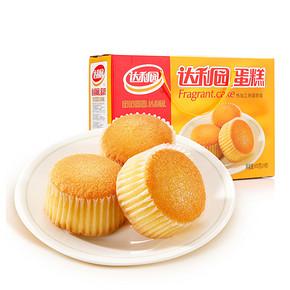 充饥甜点# 达利园 营养蛋糕点心蛋香味 600g 17.9元包邮(17.9-10券)