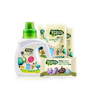 子初 新生儿专用洗衣液2L+洗衣皂160g 19.9元包邮(29.9-10券)