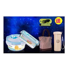 爱思得 耐热玻璃饭盒8件套装+宝宝碗 28.9元包邮(68.9-40券)
