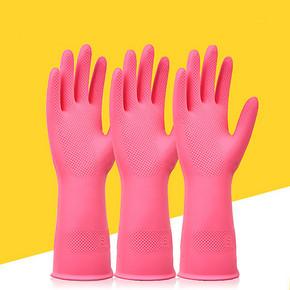 居家必备# 双一 防水橡胶手套 3双装 6.3元包邮(11.3-5券)