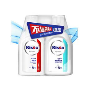 kisso 极是 无硅油去屑旅行2件套  洗护80ml*2瓶 2.9元