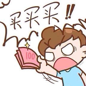 《我想买的大白菜》精选专辑 求大神们来爆料!
