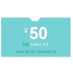 优惠券# 京东 进口饼干零食 满199-100/99-50券 吃货速来!