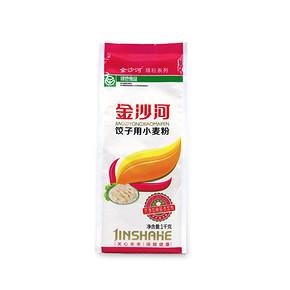 自制饺子皮# 金沙河 饺子用小麦粉 1kg*2件 9.9元(买1送1)