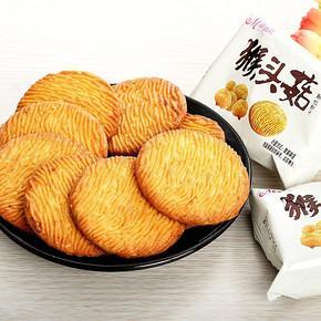 前1分钟半价# 慕丝妮 猴头菇饼干720g 19点 9.9元包邮(19.9-10)
