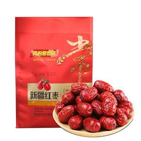 真的常想你 新疆若羌免洗红枣450g 9元包邮(29-20券)