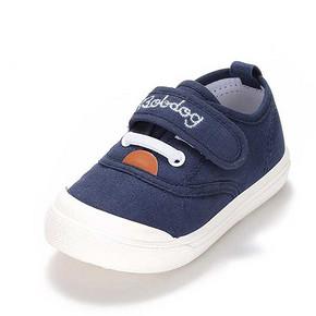 前60秒# 巴布豆 多彩儿童帆布鞋 7日0点 39返10元