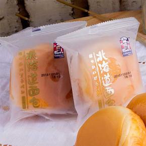 前15秒# 多麦兄弟 卡尔顿北海道软面包 1000g*2箱 36.8元包邮(73.6-36.8)