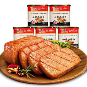前5分钟好价# 百年老字号 鹰金钱 午餐肉 340g*5罐 45元包邮(55-10)