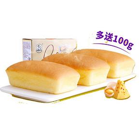 前60秒半价# 休闲农场 芝士蛋糕800g+100g 18.4元包邮(36.8-18.4)