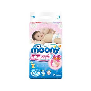 日本 MOONY 尤妮佳 婴儿纸尿裤 L54片 77.9元(69+8.9)