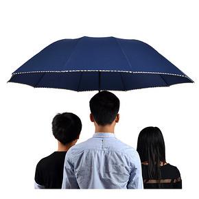 前30秒返半价# 宝迪妮  超大号商务三折晴雨伞 12.5元包邮(25返12.5)