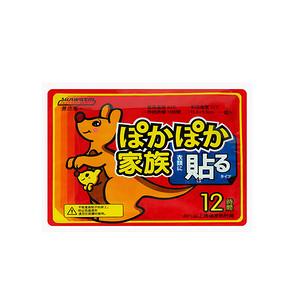 暖宝宝# 善达屋 大号保暖贴 30片 8.9元包邮(23.9-15券)