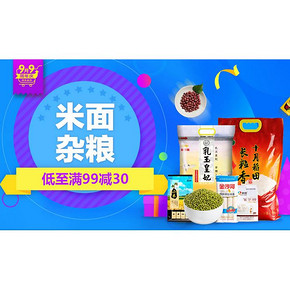 促销活动# 京东 米面杂粮 满99-30/满139-40
