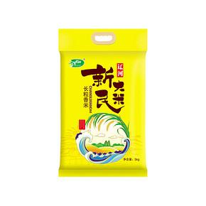 限地区# 十月稻田 新民长粒香 东北大米 5kg 折26.8元(36.8,99-30)