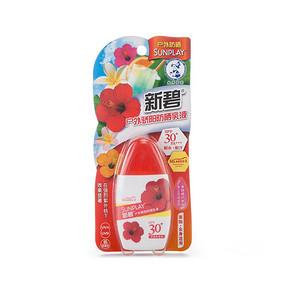 曼秀雷敦 新碧戶外骄阳防晒乳液 35g*3件+凑单 101.7元包邮(201.7-100)
