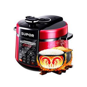 来做柴火饭# 苏泊尔 智能双胆电压力锅 5L  249元包邮(399-150券)