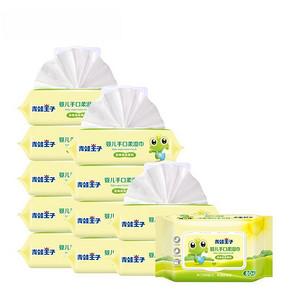 折3.7元/包# 青蛙王子 婴儿专用湿巾 80抽*12包 44.9元包邮(54.9-10券)