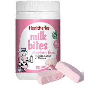 新西兰进口 Healtheries 贺寿利 牛奶片 草莓味 50片 45.4元(39.9+5.5)