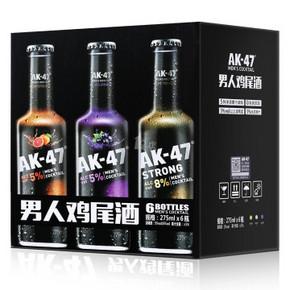 欢聚一下# AK-47 鸡尾酒 6瓶装*3件 107元包邮(207-100)