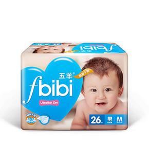 五羊 超薄干爽婴儿纸尿裤 M26片 19.9元(29.9-10券)