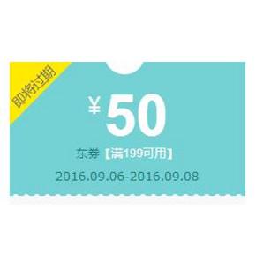优惠券# 京东 皮具箱包 满199-50/满399-100券 最后一天!
