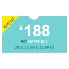 10点还可抢# 京东 运动户外 满199-188神券 叠加满减达400-388!