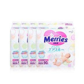Merries 花王妙而舒 新生儿纸尿裤 NB90*4包 310元包邮(304-30+36)