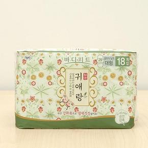 韩国 LG贵爱娘卫生巾夜用 29cm*18片*7 +凑单  133元(308-200+24)