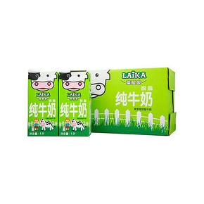 限地区# 德国进口 LAIKA 莱爱家 脱脂牛奶 1L*12盒 69元