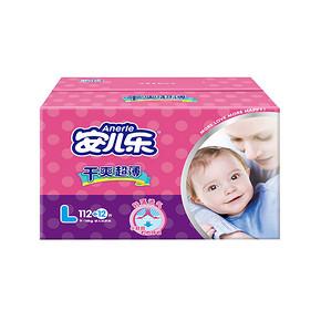 Anerle 安儿乐 干爽超薄 婴儿纸尿裤 L124片 78元