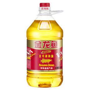 秒杀预告# 京东  食用油/酒伴/大枣等 15点秒杀 低至9.9元