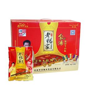 河南风味# 逍遥老杨家 牛肉味胡辣汤料礼盒装 95g*15袋 26元包邮(46-20券)