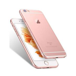 全额免单# 圣舒 iPhone 6/6s 手机硅胶防摔保护套 19返19元