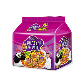 康师傅 经典系列 老坛酸菜牛肉面 5连包 9.9元