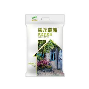 限地区# 雪龙瑞斯 优选长粒香米 东北大米 5kg 29.9元